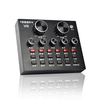 Sound Card V8