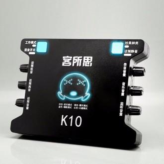 Sound Card XOX K10
