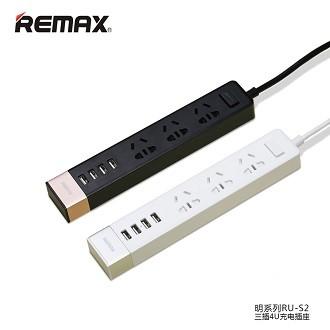 Ô cắm điện chính hãng Remax