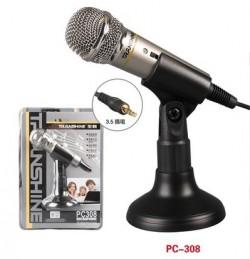 Micro thu âm Transhine-308